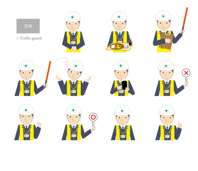 Traffic Guard (upper body)