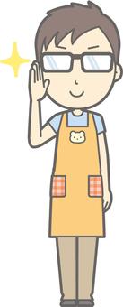 Nursery teacher Male - Eyeglass Kirari 2 - whole body