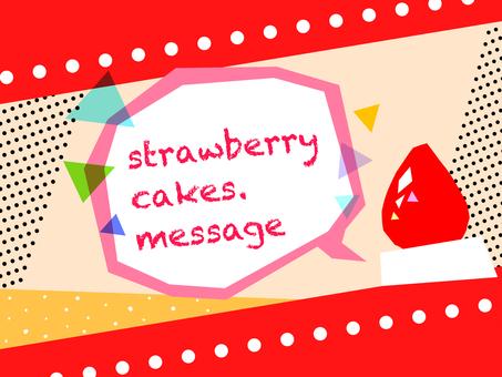 딸기 케이크 게시판