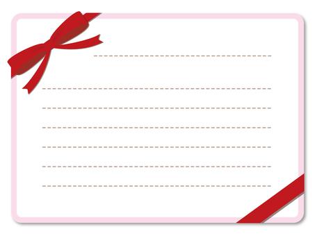 簡單的禮物卡