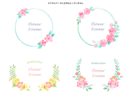 Floral frame set painted with watercolors