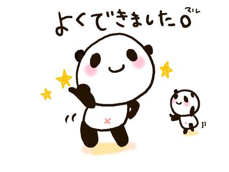 Good Panda