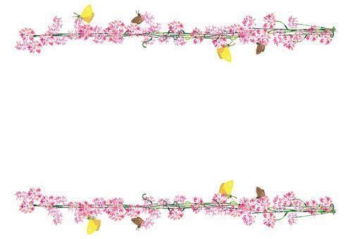 Extender frame 03