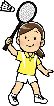 Badminton Department