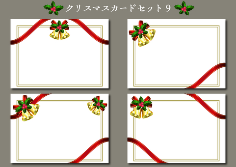 52. Cute bell ribbon Christmas card