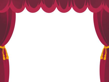 Curtain frame