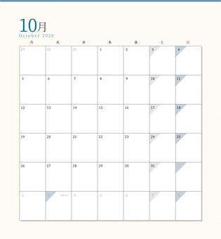 Simple calendar October 2020