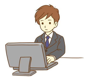 Office worker working at a personal computer