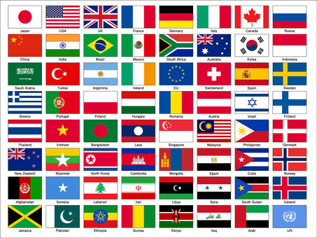 Flag set of the world English notation Vector