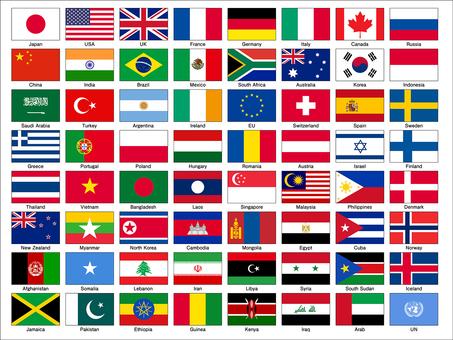 標誌集世界英語符號矢量