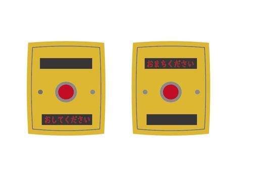 Pedestrian push button