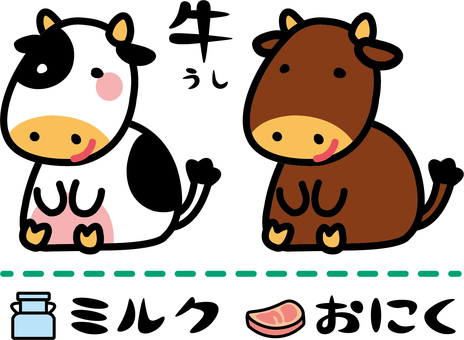 Cattle and livestock products icon of food