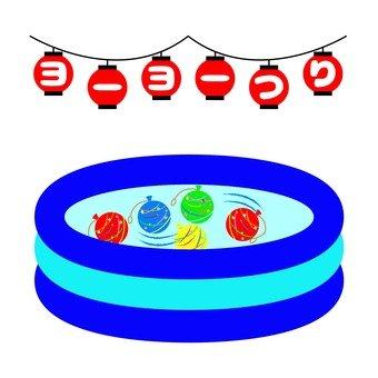 Yo-yo Fishing 2
