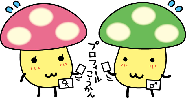 Profile Exchange wedding mushroom