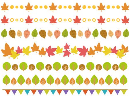 가을의 라인 대 집합!