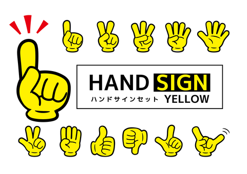 Hand sign set yellow