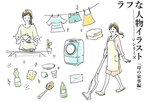 Rough person series Women who do housework