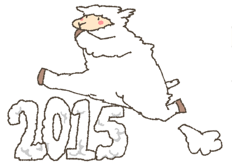 Jump over 2015 - ^ ^