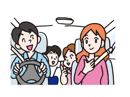 Mit der Familie fahren