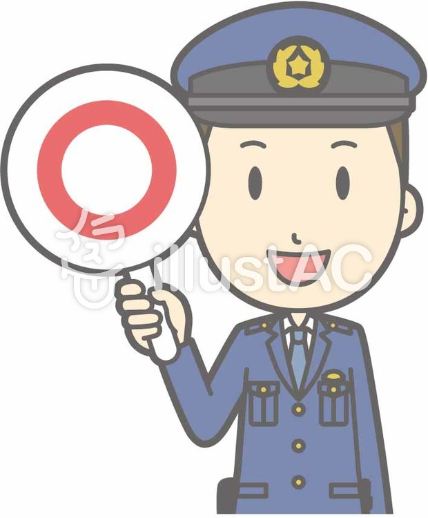 警察官男性a-マル-バストのイラスト