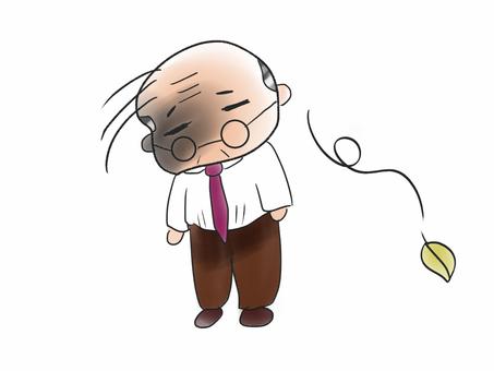 Elderly man depressed