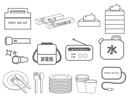 Disaster / disaster prevention related item set 2