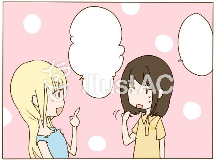 女の子二人が話している漫画イラスト No 649175無料イラストなら