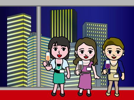 Office city (10) Shinjuku marriage party