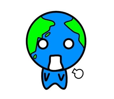 Astonishing earth