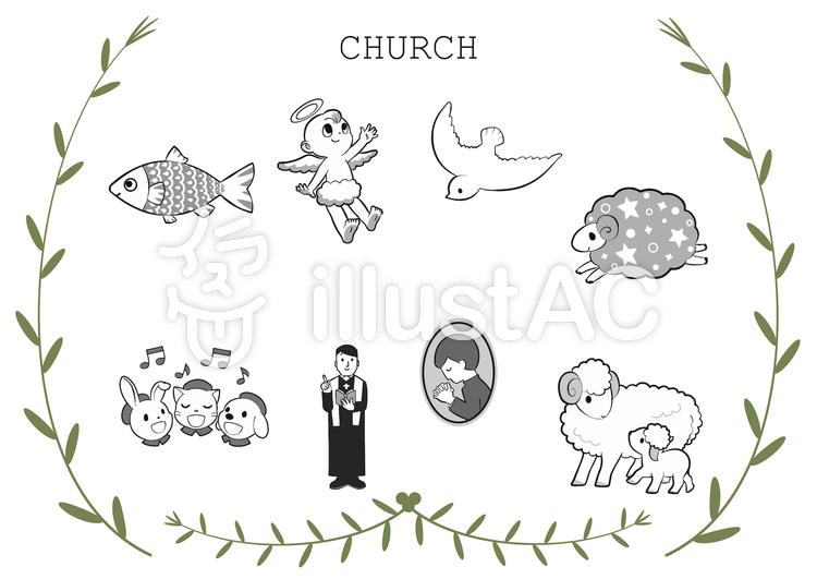 キリスト教⑴イラスト No 1184644無料イラストならイラストac