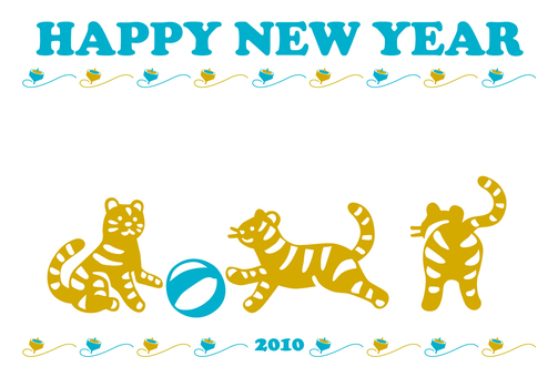 Tiger's New Year card 1