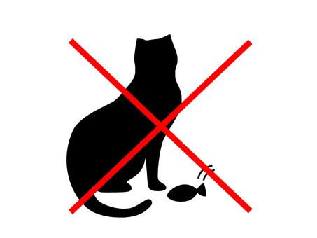 고양이 (먹이 ×)