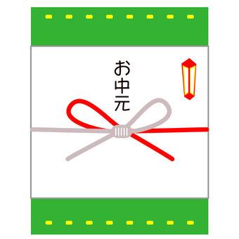 Omoto original green box