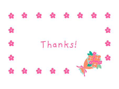 Thanks! Bouquet pink