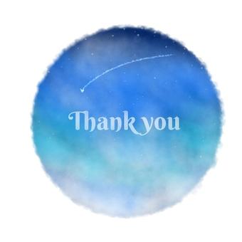 Message, Thankyou, Shooting Star