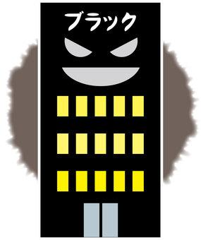 Character 008 (black company)