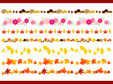 가을 라인