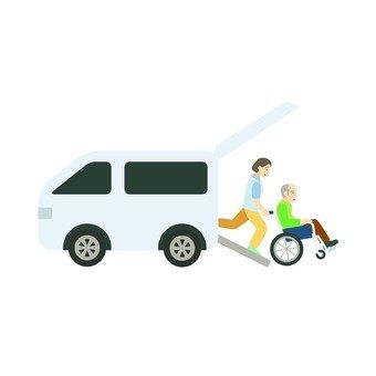 Care Taxi (2)