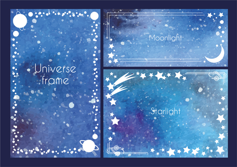 Galaxy watercolor frame set
