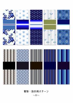 Kimono / Yukata pattern pattern 2