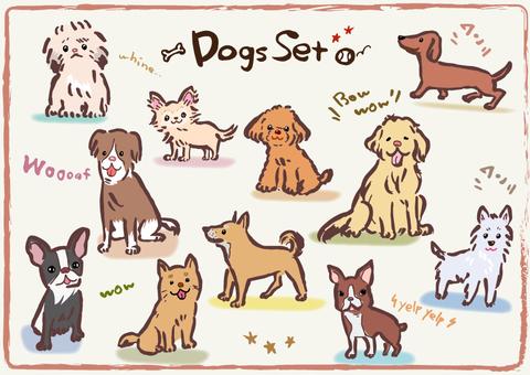 Dog illustration set