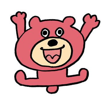 Bear happiness