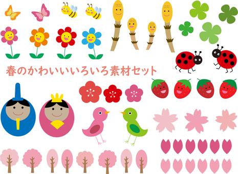 Various cute material set of spring