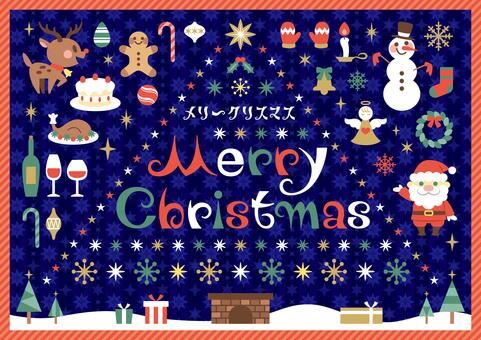 キラキラナイトな クリスマスセット
