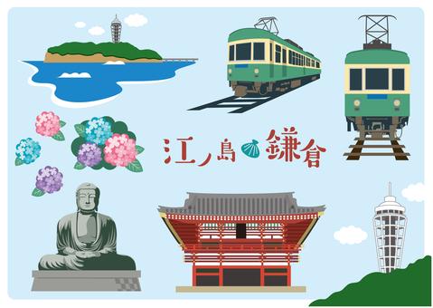 江ノ島と鎌倉