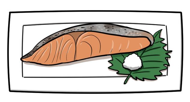 三文魚【烤魚】