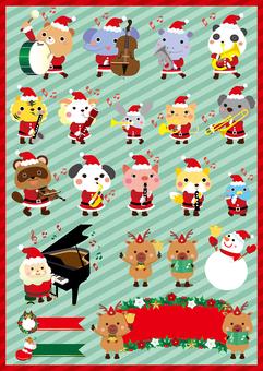 動物楽団のクリスマスバージョンセット