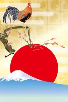 Nagaru chicken _ gold _ Asahi red ume _ postcard size