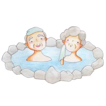 Spa (old couple)
