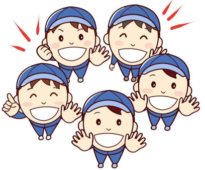 5 staff
